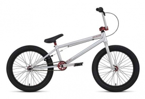 Specialized P20 silver